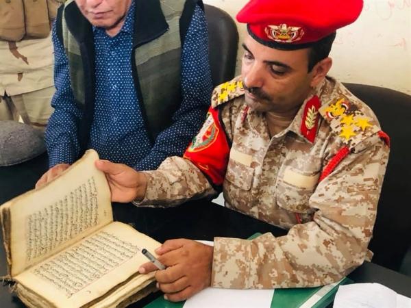 نجاة العميد محمد سالم الخولاني من محاولة إغتيال فاشلة وإصابة سائقه الشخصي