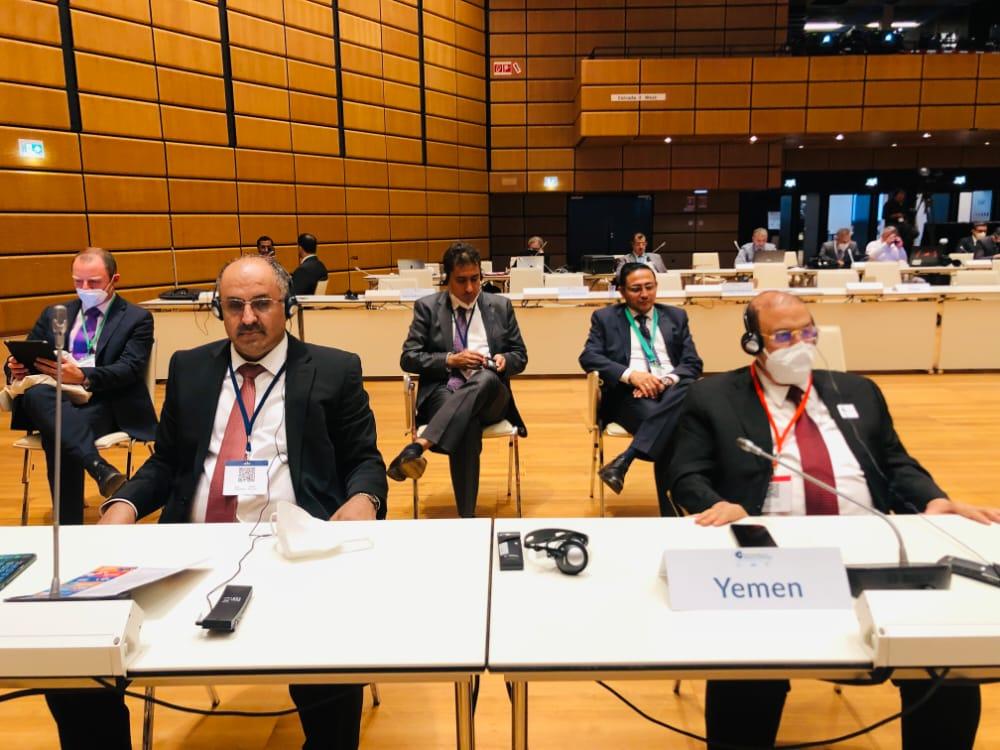 بمشاركة رئيس مجلس النواب .. المؤتمر الدولي الخامس لرؤساء البرلمانات يختتم جلساته في فيينا